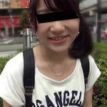 東京セフレ掲示板で現役風俗嬢のセフレGET